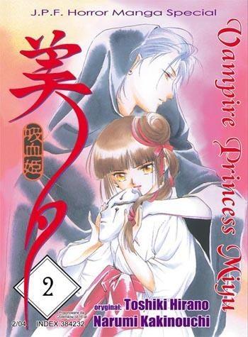 Okładka książki Vampire Princess Miyu t. 2