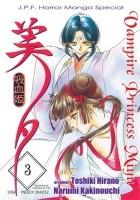 Vampire Princess Miyu t. 3
