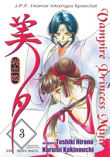 Okładka książki Vampire Princess Miyu t. 3