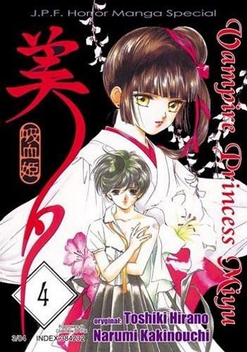 Okładka książki Vampire Princess Miyu t. 4