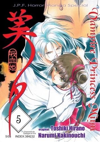 Okładka książki Vampire Princess Miyu t. 5