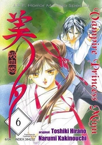 Okładka książki Vampire Princess Miyu t. 6