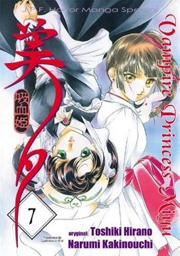 Okładka książki Vampire Princess Miyu t. 7
