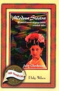 Okładka książki Młodsza siostra