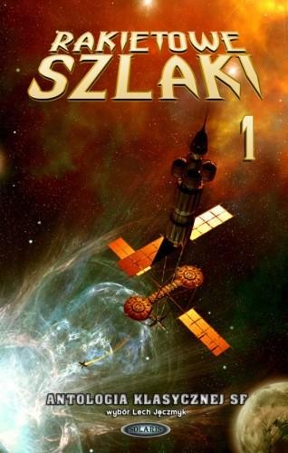 Okładka książki Rakietowe Szlaki tom 1: Antologia klasycznej SF