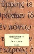 Okładka książki Homer, Iliada