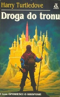 Okładka książki Droga do tronu