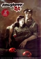 Powstanie '44 w komiksie. Antologia prac konkursowych 2009
