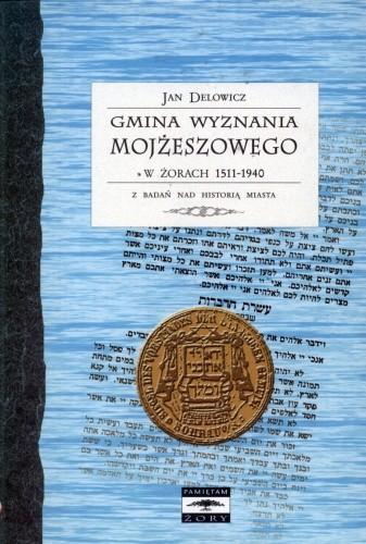 Okładka książki Gmina wyznania mojżeszowego w Żorach 1511-1940. Z badań nad historią miasta