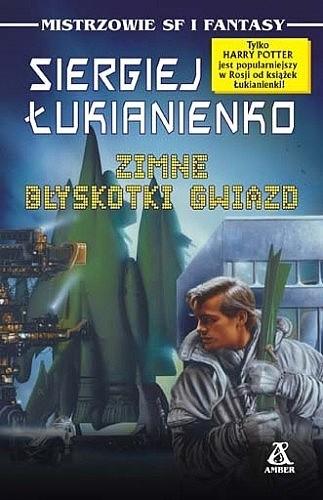 Okładka książki Zimne błyskotki gwiazd