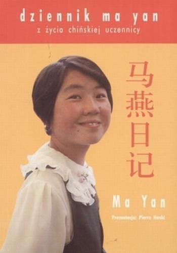 Okładka książki Dziennik Ma Yan. Z życia chińskiej uczennicy