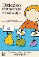 Okładka książki Dziecko z zaburzeniami w rozwoju