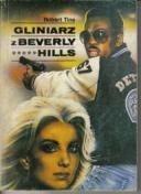 Okładka książki Gliniarz z Beverly Hills