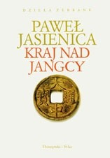 Okładka książki Kraj nad Jangcy