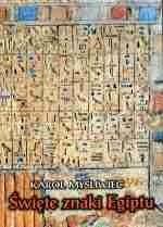 Okładka książki Święte znaki Egiptu
