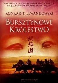 Okładka książki Bursztynowe królestwo