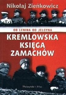 Okładka książki Kremlowska księga zamachów.