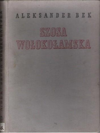 Okładka książki Szosa Wołokołamska