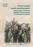 Okładka książki Portret szlachty czasów stanisławowskich, epoki kryzysu, odrodzenia i upadku Rzeczypospolitej w pamiętnikach polskich