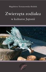 Okładka książki Zwierzęta zodiaku w kulturze Japonii