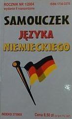 Okładka książki Samouczek języka niemieckiego
