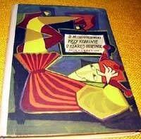Okładka książki Przy kominie o szarej godzinie