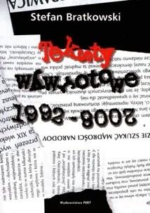 Okładka książki Teksty wywrotowe 1992-2008