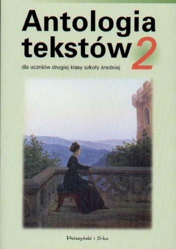 Okładka książki Antologia tekstów 2