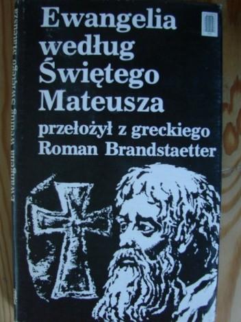 Okładka książki Ewangelia według Świętego Mateusza