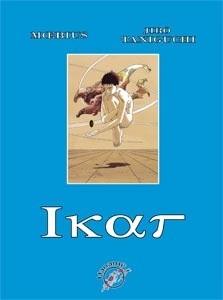 Okładka książki Ikar