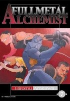 Fullmetal Alchemist t. 7