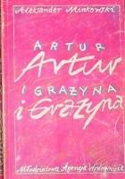 Artur i Grażyna