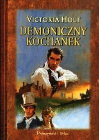 Okładka książki Demoniczny kochanek