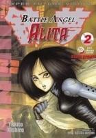 Battle Angel Alita 2. Żelazna dziewica