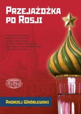 Okładka książki Przejażdżka po Rosji