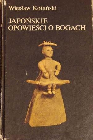 Okładka książki Japońskie opowieści o bogach