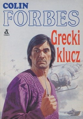 Okładka książki Grecki klucz