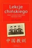 Okładka książki Lekcje chińskiego