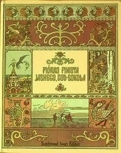 Okładka książki Piórko Finista Jasnego Cud-Sokoła