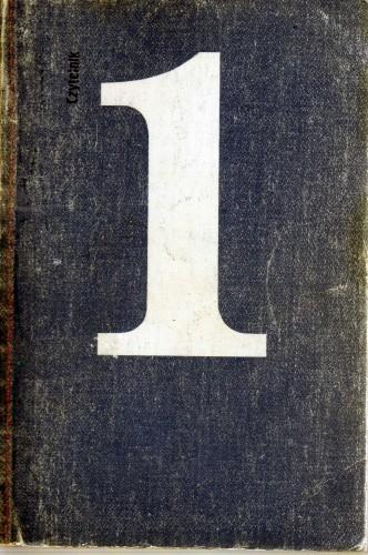 Okładka książki Wiersze, poematy, piosenki, przekłady