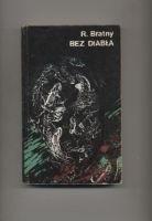 Okładka książki Bez diabła