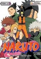Naruto tom 37 - Walka Shikamaru