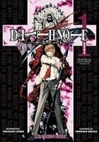 Death Note #1: Nuda