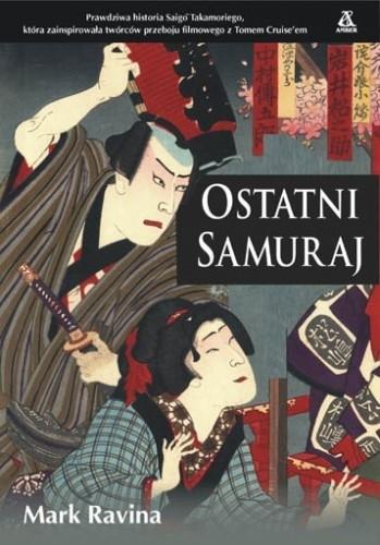 Okładka książki Ostatni samuraj