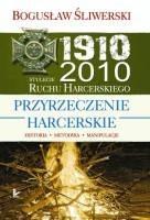 Okładka książki Przyrzeczenie harcerskie Historia. Metodyka. Manipulacje
