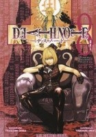 Death Note #8: Cel