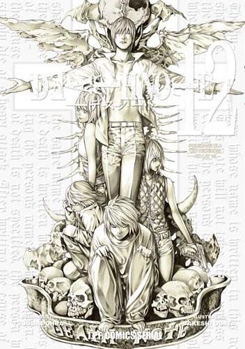 Okładka książki Death Note 12: Koniec