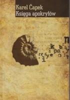 Księga apokryfów