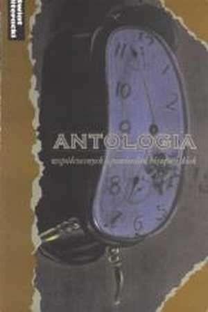 Okładka książki Antologia współczesnych opowiadań hiszpańskich