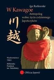 Okładka książki W Kawagoe. Antropolog wobec życia codziennego Japończyków